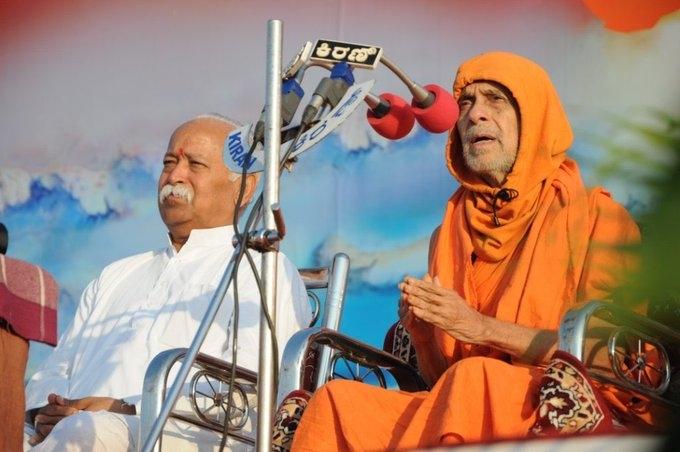 Vishal Baitule BJP Vidisha