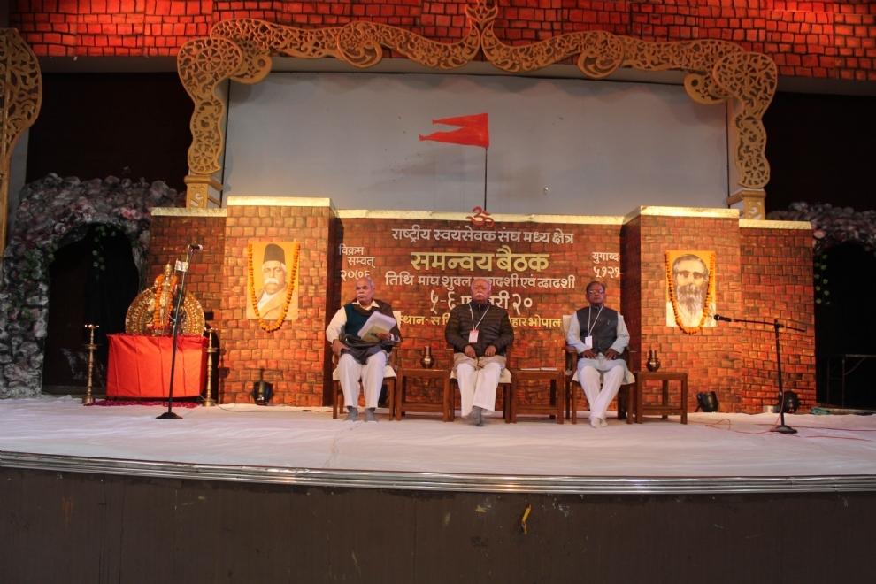 Vishal Baitule Vidisha